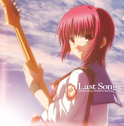 Angel beats thousand enemies bass arrange - 2 part 4