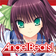 【Angel Beats!】応援中!